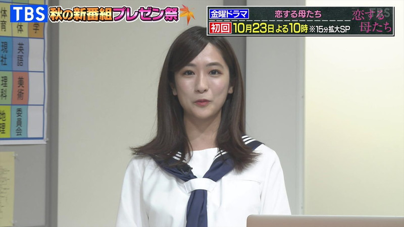 【田村真子キャプ画像】TBS女子アナウンサーのニット越しおっぱい! 22