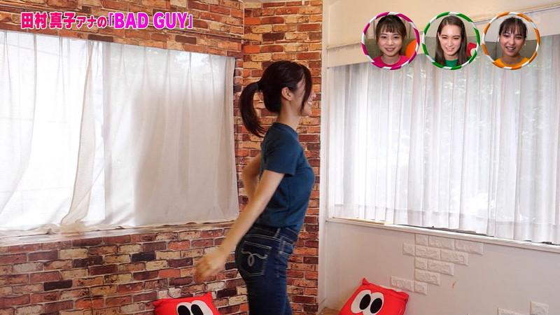 【田村真子キャプ画像】TBS女子アナウンサーのニット越しおっぱい! 26