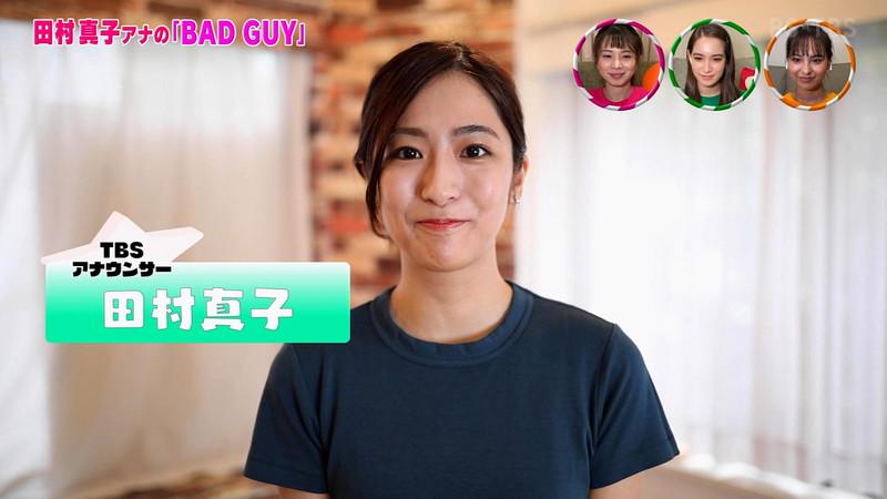 【田村真子キャプ画像】TBS女子アナウンサーのニット越しおっぱい! 28