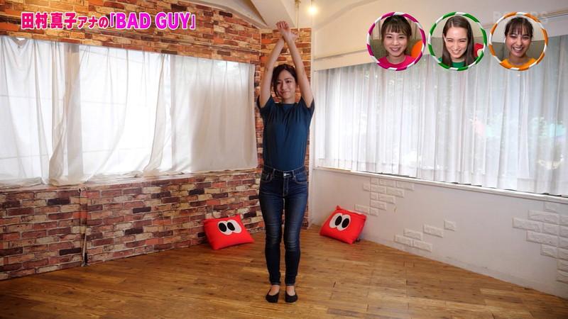 【田村真子キャプ画像】TBS女子アナウンサーのニット越しおっぱい! 30