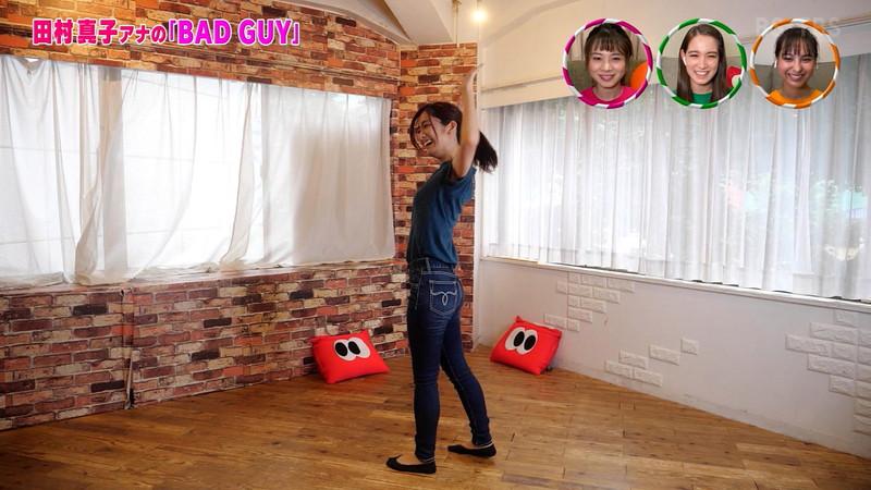 【田村真子キャプ画像】TBS女子アナウンサーのニット越しおっぱい! 31