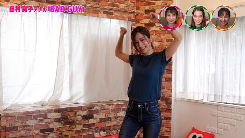 【田村真子キャプ画像】TBS女子アナウンサーのニット越しおっぱい! 32