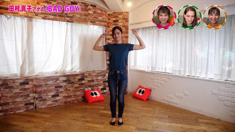 【田村真子キャプ画像】TBS女子アナウンサーのニット越しおっぱい! 33