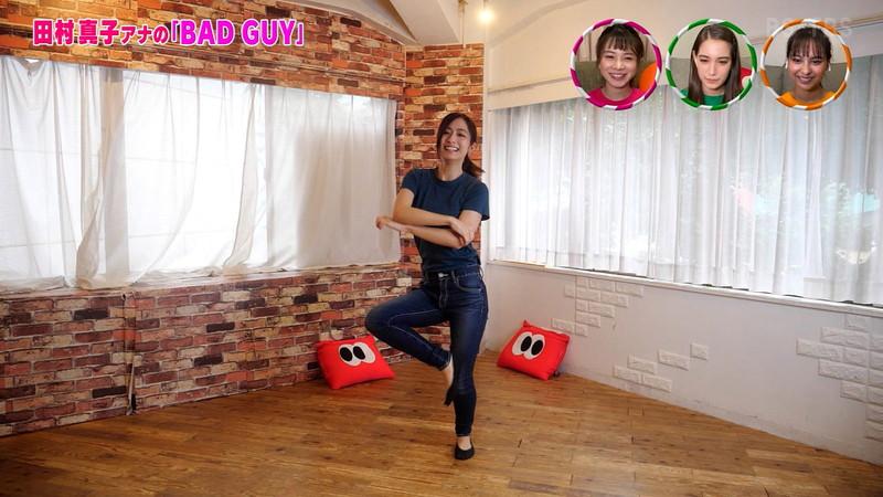【田村真子キャプ画像】TBS女子アナウンサーのニット越しおっぱい! 34