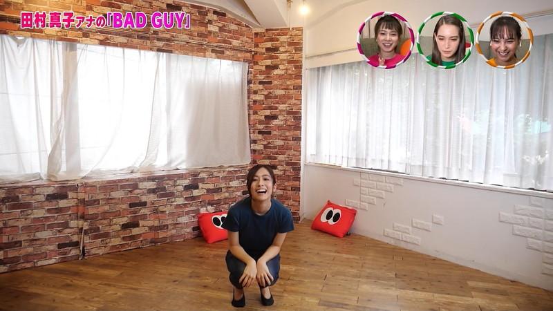 【田村真子キャプ画像】TBS女子アナウンサーのニット越しおっぱい! 36