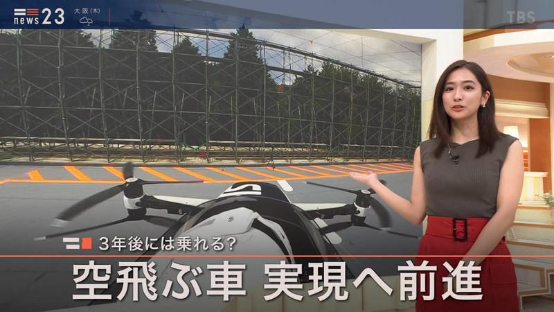 【田村真子キャプ画像】TBS女子アナウンサーのニット越しおっぱい! 43