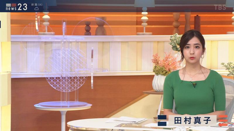 【田村真子キャプ画像】TBS女子アナウンサーのニット越しおっぱい! 52