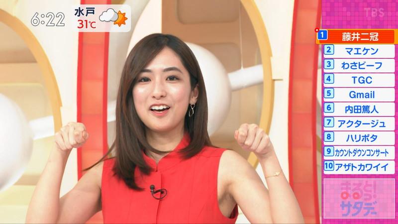 【田村真子キャプ画像】TBS女子アナウンサーのニット越しおっぱい! 63