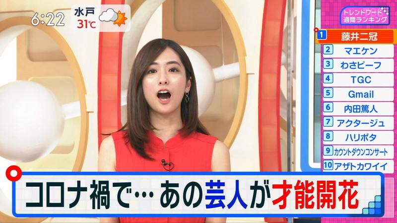 【田村真子キャプ画像】TBS女子アナウンサーのニット越しおっぱい! 64