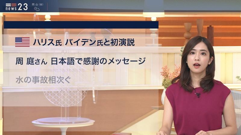 【田村真子キャプ画像】TBS女子アナウンサーのニット越しおっぱい! 80