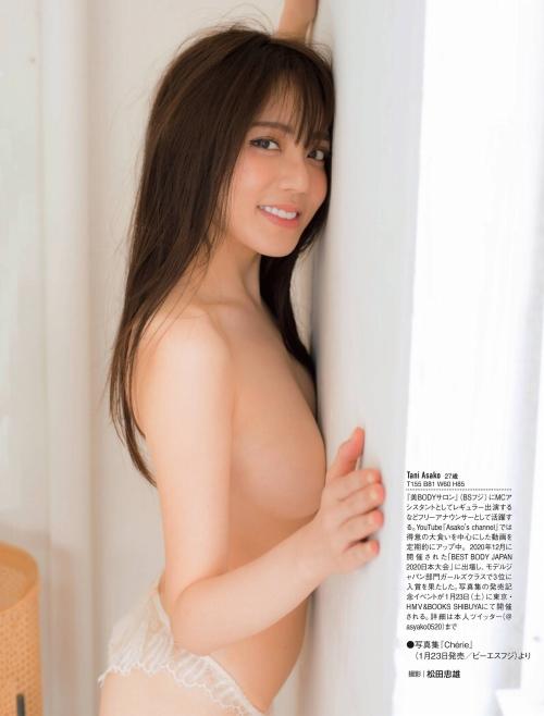 【谷あさこエロ画像】大食いタレントとして人気を得ちゃった女子アナw 07