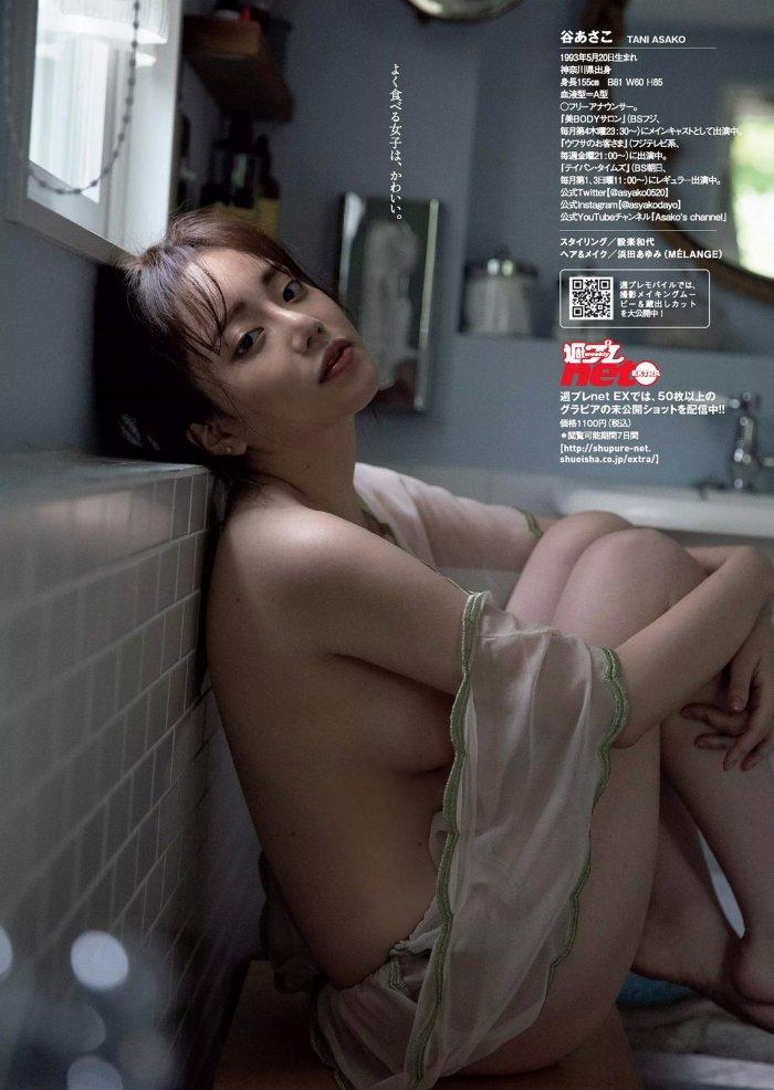 【谷あさこエロ画像】大食いタレントとして人気を得ちゃった女子アナw 70