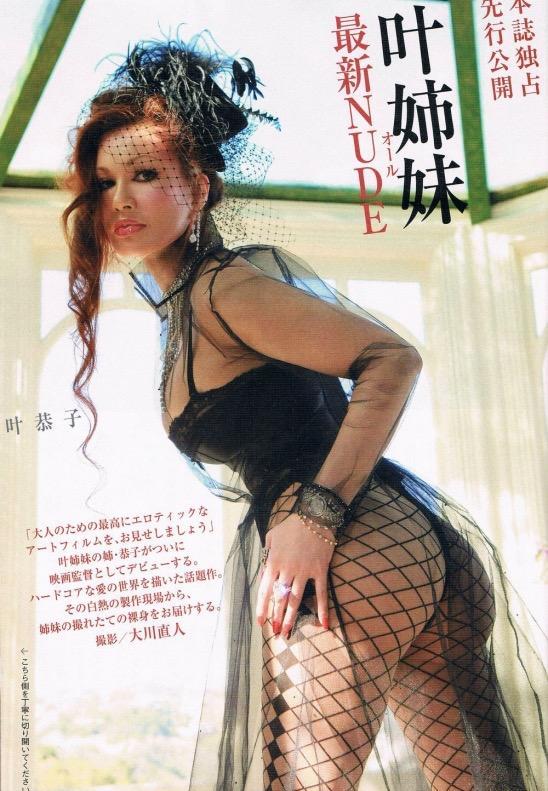 【長身スレンダー美女画像】背が高くて細いカラダが最高にエロいスタイル抜群美女! 43