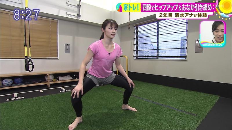 【清水麻椰キャプ画像】新人女子アナウンサーの着衣おっぱいとお尻! 12