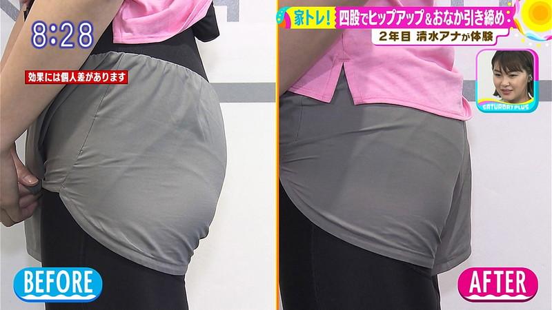 【清水麻椰キャプ画像】新人女子アナウンサーの着衣おっぱいとお尻! 17