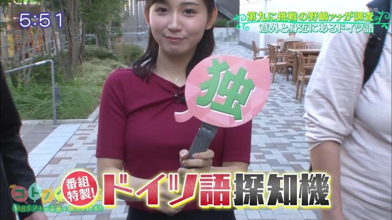 【清水麻椰キャプ画像】新人女子アナウンサーの着衣おっぱいとお尻! 23
