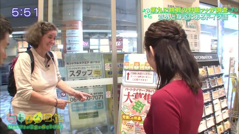 【清水麻椰キャプ画像】新人女子アナウンサーの着衣おっぱいとお尻! 25