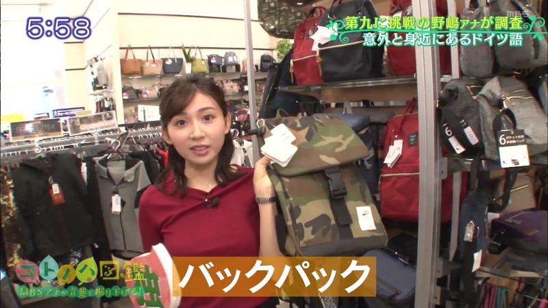 【清水麻椰キャプ画像】新人女子アナウンサーの着衣おっぱいとお尻! 28