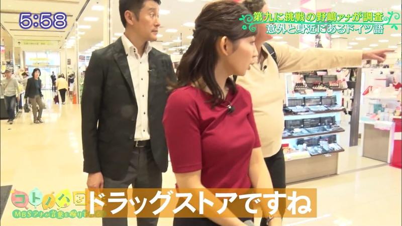 【清水麻椰キャプ画像】新人女子アナウンサーの着衣おっぱいとお尻! 29