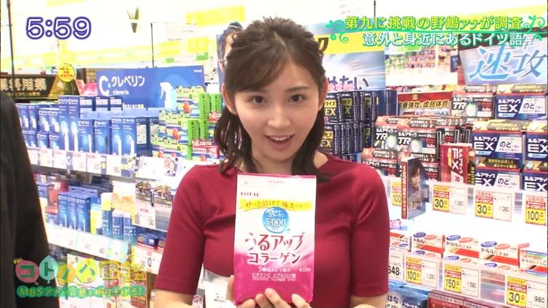 【清水麻椰キャプ画像】新人女子アナウンサーの着衣おっぱいとお尻! 30