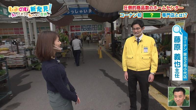 【清水麻椰キャプ画像】新人女子アナウンサーの着衣おっぱいとお尻! 38