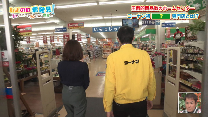 【清水麻椰キャプ画像】新人女子アナウンサーの着衣おっぱいとお尻! 39