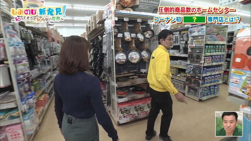 【清水麻椰キャプ画像】新人女子アナウンサーの着衣おっぱいとお尻! 41