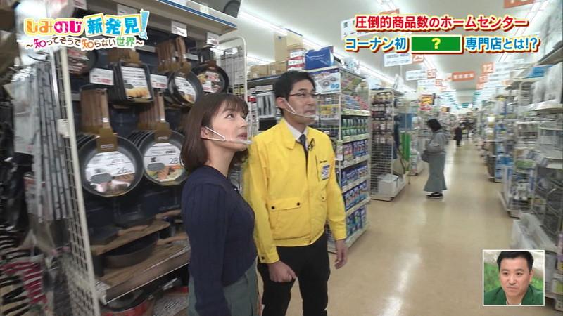 【清水麻椰キャプ画像】新人女子アナウンサーの着衣おっぱいとお尻! 42