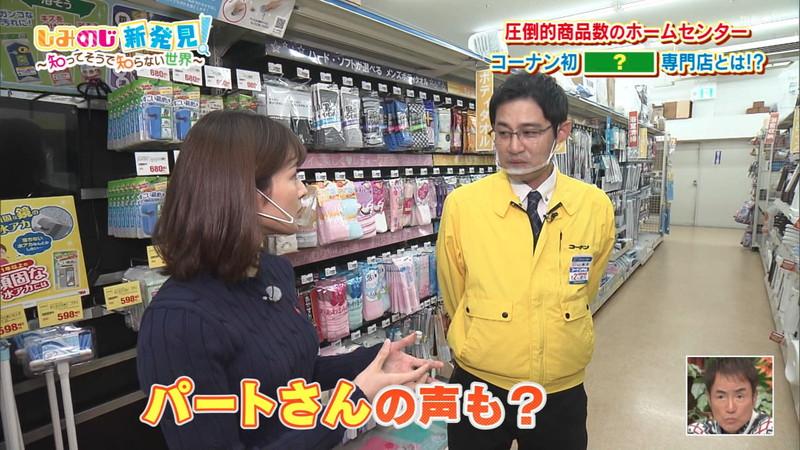 【清水麻椰キャプ画像】新人女子アナウンサーの着衣おっぱいとお尻! 44