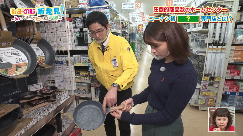 【清水麻椰キャプ画像】新人女子アナウンサーの着衣おっぱいとお尻! 45