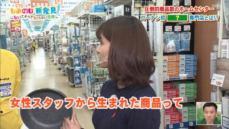 【清水麻椰キャプ画像】新人女子アナウンサーの着衣おっぱいとお尻! 46