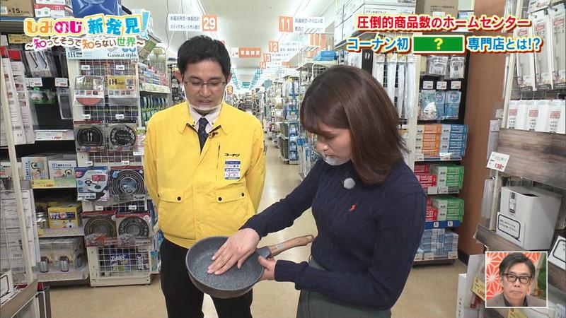 【清水麻椰キャプ画像】新人女子アナウンサーの着衣おっぱいとお尻! 47