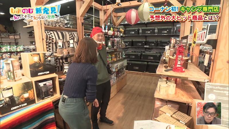 【清水麻椰キャプ画像】新人女子アナウンサーの着衣おっぱいとお尻! 48