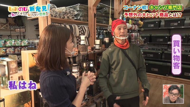 【清水麻椰キャプ画像】新人女子アナウンサーの着衣おっぱいとお尻! 49