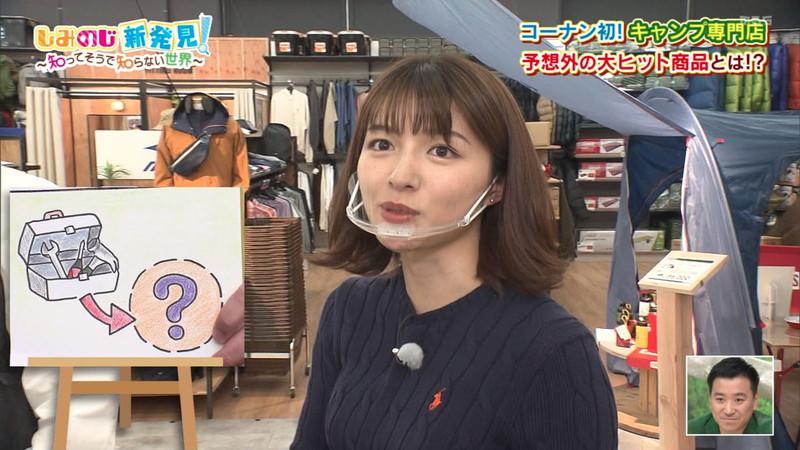 【清水麻椰キャプ画像】新人女子アナウンサーの着衣おっぱいとお尻! 50