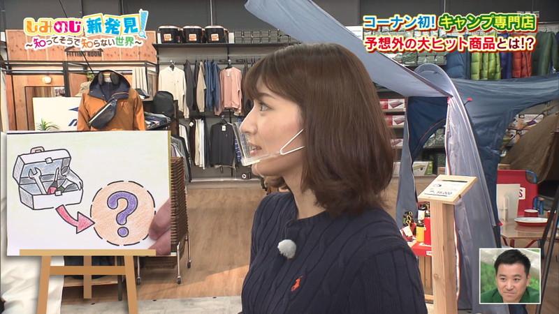 【清水麻椰キャプ画像】新人女子アナウンサーの着衣おっぱいとお尻! 51