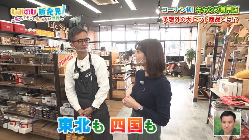 【清水麻椰キャプ画像】新人女子アナウンサーの着衣おっぱいとお尻! 52