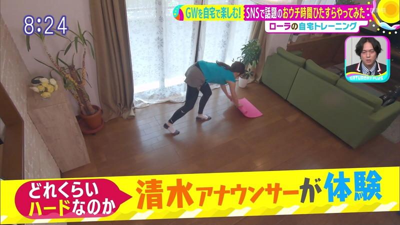 【清水麻椰キャプ画像】新人女子アナウンサーの着衣おっぱいとお尻! 62
