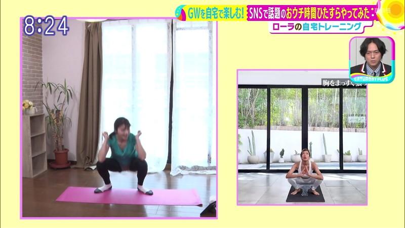 【清水麻椰キャプ画像】新人女子アナウンサーの着衣おっぱいとお尻! 64