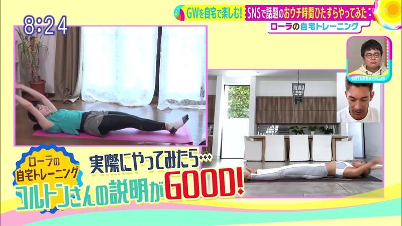 【清水麻椰キャプ画像】新人女子アナウンサーの着衣おっぱいとお尻! 66