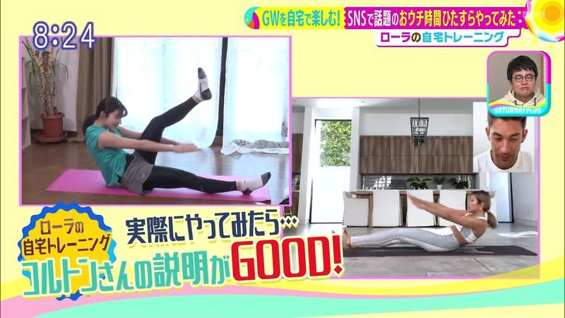 【清水麻椰キャプ画像】新人女子アナウンサーの着衣おっぱいとお尻! 67