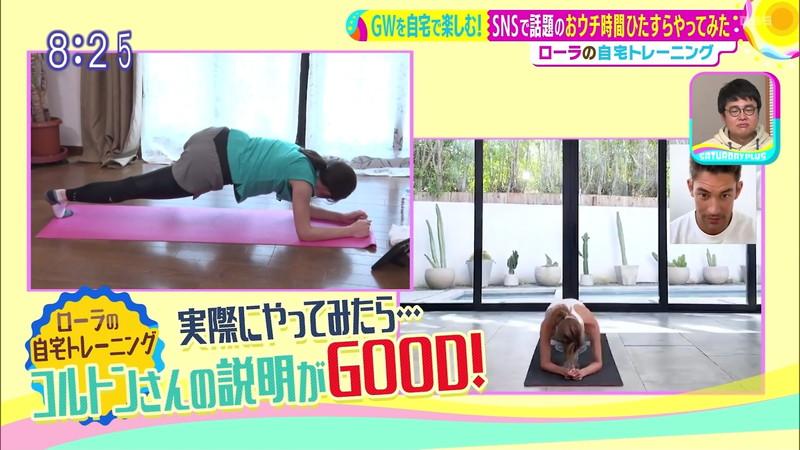 【清水麻椰キャプ画像】新人女子アナウンサーの着衣おっぱいとお尻! 68