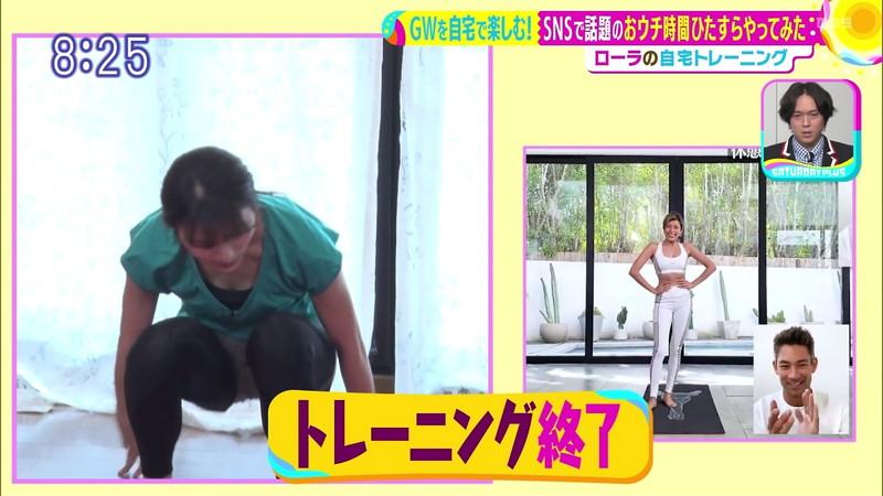 【清水麻椰キャプ画像】新人女子アナウンサーの着衣おっぱいとお尻! 69