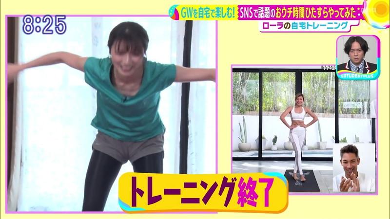 【清水麻椰キャプ画像】新人女子アナウンサーの着衣おっぱいとお尻! 70