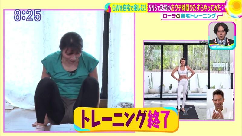 【清水麻椰キャプ画像】新人女子アナウンサーの着衣おっぱいとお尻! 71