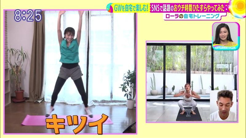 【清水麻椰キャプ画像】新人女子アナウンサーの着衣おっぱいとお尻! 72