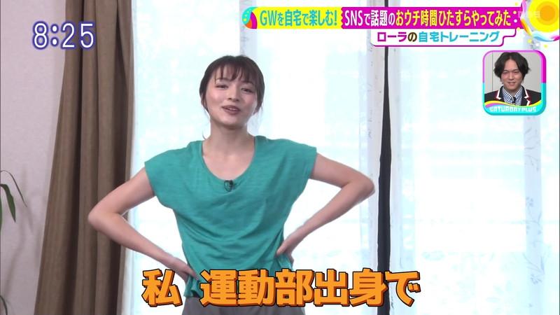 【清水麻椰キャプ画像】新人女子アナウンサーの着衣おっぱいとお尻! 73