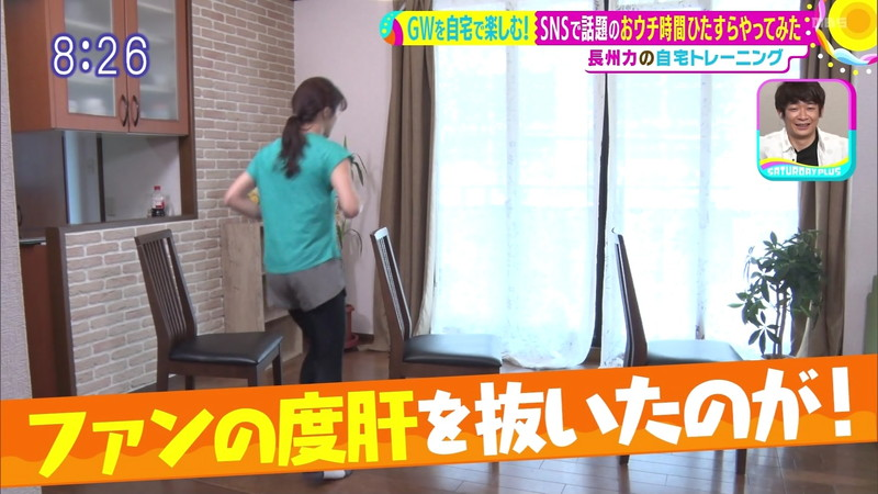 【清水麻椰キャプ画像】新人女子アナウンサーの着衣おっぱいとお尻! 75
