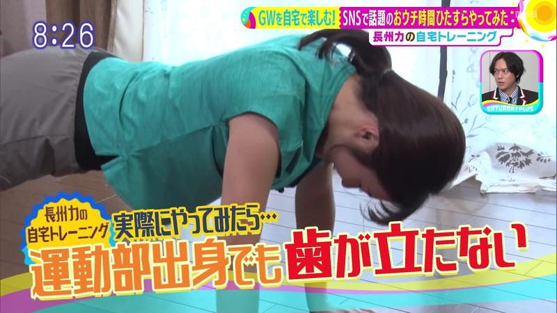 【清水麻椰キャプ画像】新人女子アナウンサーの着衣おっぱいとお尻! 79