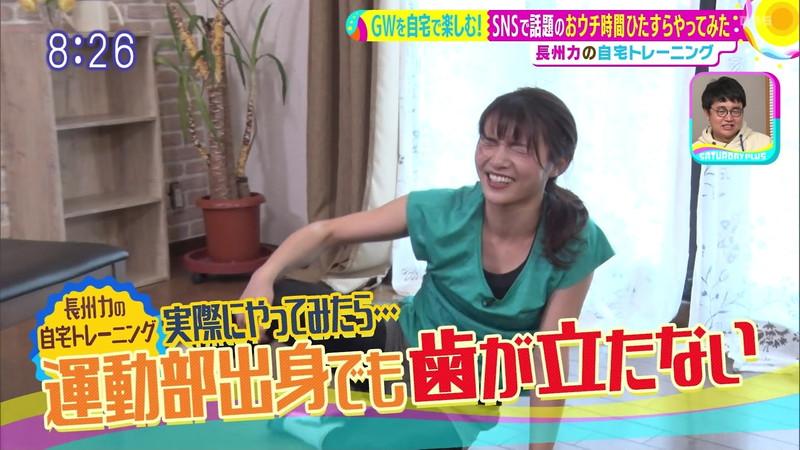 【清水麻椰キャプ画像】新人女子アナウンサーの着衣おっぱいとお尻! 80